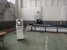 7 meters processing center